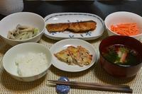 鮭の鍋照り - おいしい日記