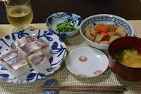 鰺の押し寿司 - おいしい日記
