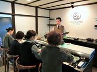 第三回オリジナル煎茶づくり講座スタート - 茶論 Salon du JAPON MAEDA