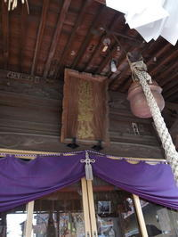 神社巡り『御朱印』清瀧神社 - (鳥撮)ハタ坊:PENTAX k-3、k-5で撮った写真を載せていきますので、ヨロシクですm(_ _)m