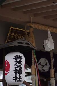 神社巡り『御朱印』豊受神社 - (鳥撮)ハタ坊:PENTAX k-3、k-5で撮った写真を載せていきますので、ヨロシクですm(_ _)m