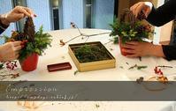オーナーイベント クリスマス・リースアレンジ - Impression Days