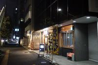 東京スモールトリップ - YAJIS OFFICE BLOG