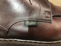 なぜParabootはこんなにも愛されているのかPart3 - シューケアマイスター靴磨き工房 三越日本橋本店