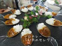 新発売の柚子ドレ!!が人気 - いつもの食事に +1