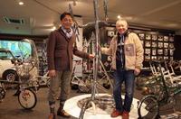 Moulton Bicycle & Mini - KOOWHO News
