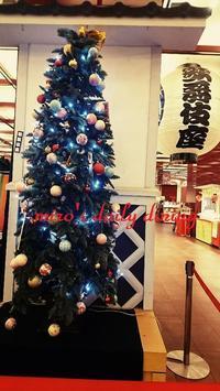 歌舞伎座クリスマスツリー - miro's daily dining