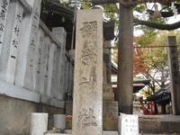 彌榮神社 - 時の流れに身を任せ…