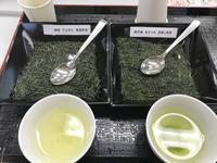 日本茶アドバイザー養成講座4回目(東京校) - Table & Styling blog