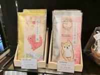 2018年度干支銘茶・金粉入煎茶めでたい同時発売 - 茶論 Salon du JAPON MAEDA