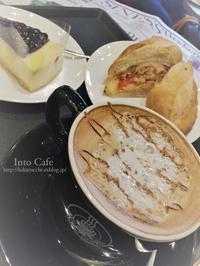 Into PACIFIC COFFEE - ★ひかるっち★の Happy spice ブログ
