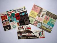 30数年前のDo!Familyシール - ケチケチ贅沢日記