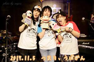 17.11.5 つまり、うぱぎん  in 音 - Miyou's-photograph