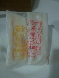(台中:サンドウィッチ)ふっわふわのパンで作る老舗「洪瑞珍」さんの美味しいサンドウィッチ♪ - メイフェの幸せ&美味しいいっぱい~in 台湾