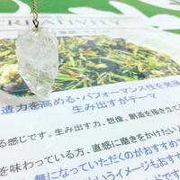 魔法学校 - aloha healing Makanoe