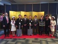 玉野YEG創立30周年記念式典祝賀会 - ラマッチくんがいく 笠岡不思議発見!