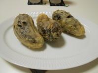 丸ごとナスの天ぷら。のび丸一段と上達したわけは・・・。 - のび丸亭の「奥様ごはんですよ」