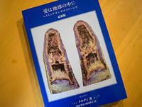 「発送業務 お休みのお知らせ」11/21-12/2 - Web shop NatureWorks