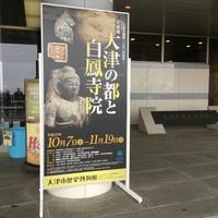 琵琶湖周辺の歴史 - 花、書、音楽、旅、人、、、日常で出会う美しごとを