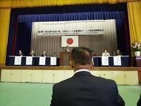 自動運転の未来-奥永源寺 - 滋賀県議会議員 近江の人 木沢まさと  のブログ