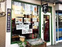 ままごはんのHana/札幌市 東区 - 貧乏なりに食べ歩く 第二幕