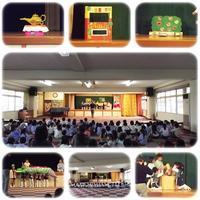 劇の会予行練習:1組 - ひのくま幼稚園のブログ
