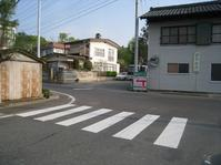 浅川、松川散策の写真メモから⑯ - 風の人:シンの独り言(大人の総合学習的な生活の試み)