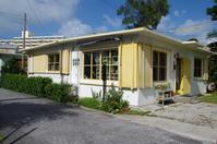 沖縄で雑貨屋・カフェ巡りをしました - スクール809 熊本県荒尾市の個別指導の学習塾です