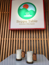 可愛いオリジナルマグ - Yufuin-Table ときどき Beppu-Table Blog
