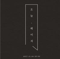 2017 RAINカムバック いよいよ本日 - Rain ピ 韓国★ミーハー★Diary