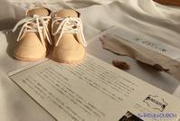 ベビーシューズが新しくなります - jiu sandals & baby shoes