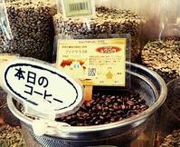コーヒー豆を買いに八ヶ岳アウトレットに行く - ピースケさんのお留守ばん
