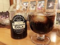 『世界一美味しいコーラ』 - おいしい便り