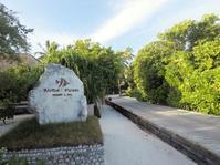 KUDA FUSHI Resort & Spa - melancong