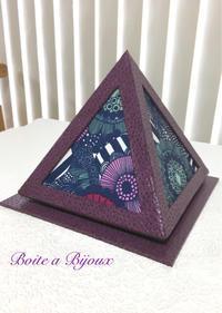 ピラミッド型のランプ - Boite a bijoux