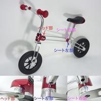 X-ZONEX-miniプッシュバイク(※乗用玩具) 「組立の目安」について - 服部産業株式会社のブログ