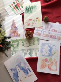 クリスマスカード色々揃いました。 - CROSSE 便り