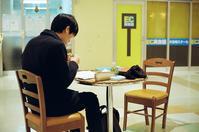 受験勉強と膝掛け読書 - 照片画廊