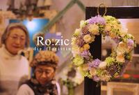 2017.11.21 お母さま&お嬢さまで1DAYレッスン/プリザーブドフラワー - Ro:zic die  floristin