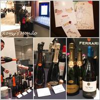 イタリアワイン試飲会♪ - Romy's Mondo ~料理教室主宰Romyの世界~