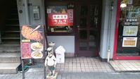グリルキムラ@土佐堀3 - スカパラ@神戸 美味しい関西 メチャエエで!!