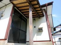 ワンちゃんネコちゃんと住める戸建賃貸♪ - 福岡の良い住まい