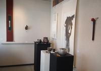 和洋折衷のSagaの茶 - アートで輪を繋ぐ美空間Saga