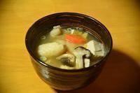 芋子汁 - 「 ボ ♪ ボ ♪ 僕らは釣れない中年団 ♪ 」Ver.1