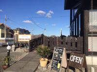 ももちゃんカフェに行く。。byカシュカシュさん - Aroma&Crystal スクール オブ アロマセラピー ☆ ホーリーフ  ++癒しの森から ++