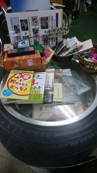 SINZEN店内での過ごし方。 - 大阪府泉佐野市 Bike Shop SINZEN バイクショップ シンゼン 色々ブログ