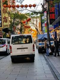肉まんの季節到来*横浜中華街 - E*N*JOY