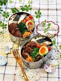 煮込みハンバーグ弁当と~♪ - ☆Happy time☆