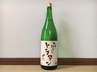 (山口)五橋 トラタン ひやおろし / Gokyo Toratan Hiyaoroshi - Macと日本酒とGISのブログ