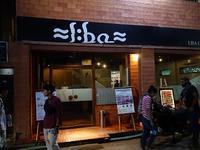 ベナレスの i:ba カフェでガンガー沐浴の前夜祭 - kimcafeのB級グルメ旅